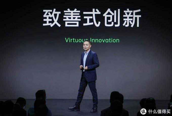 以人为本!OPPO未来科技大会2020首次对外阐释致善式创新