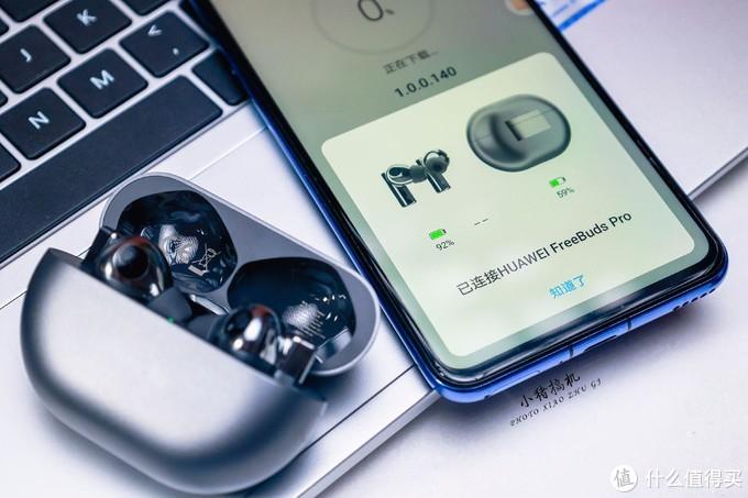 无线耳机出货量大涨,华为FreeBuds Pro创新提升,能否后来居上?