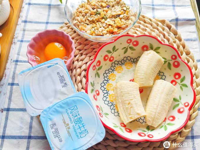 香蕉别再直接吃了,无糖无油创意吃法,减肥减脂必备,好吃不怕胖