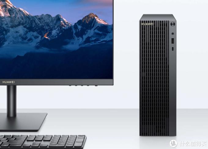 华为首款台式机MateStation B515上架官网,搭AMD Ryzen 4000G系列处理器