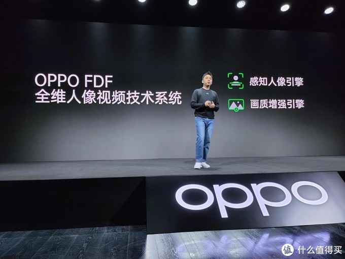 OPPO布局未来科技,连发三款概念产品和两大技术系统