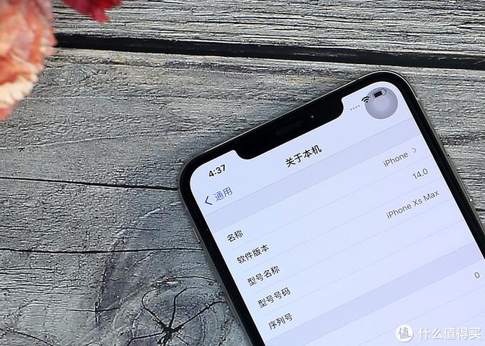 关于iOS 14的简单体验,您的iphone升级了没有?