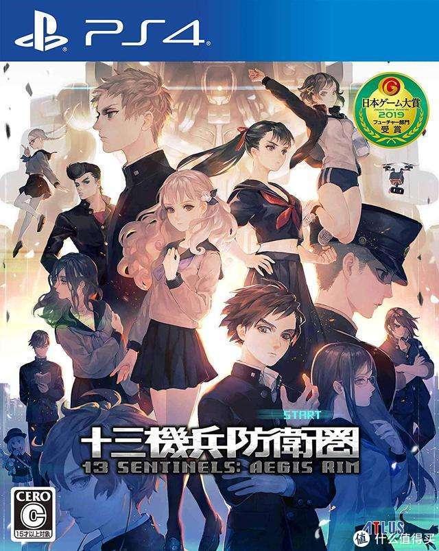 PSN HK黑五优惠游戏来了!除了常推荐的大作,这2款都会让你联想到某动漫