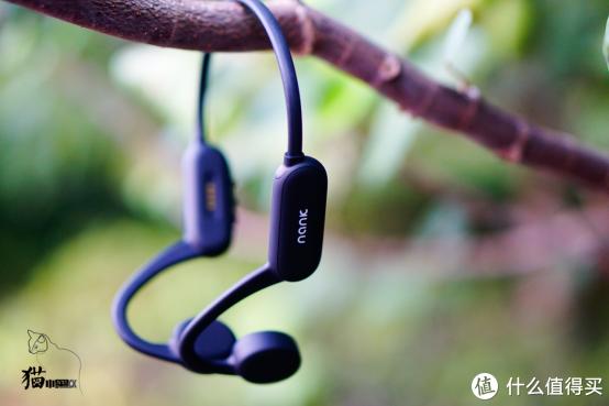 不入耳黑科技新产品,南卡RUNNER Pro骨传导蓝牙耳机