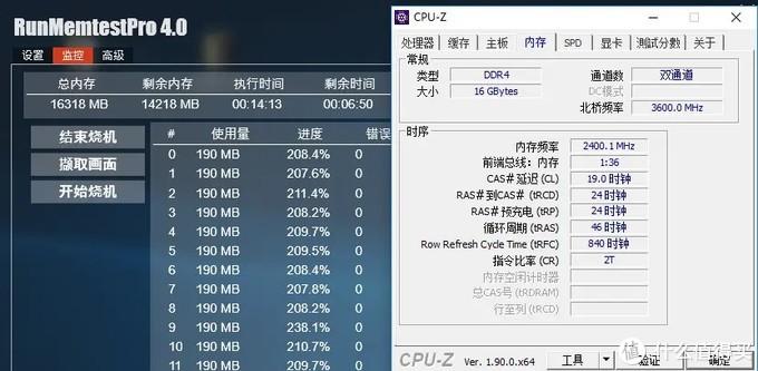 C9BJZ的兄弟?C9BLD超频测试