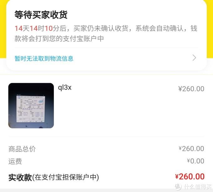 百元新玩具,QNCT到底值不值得买?