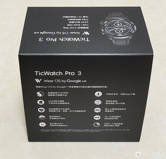 续航持久,功能完备:TicWatch Pro 3使用体验