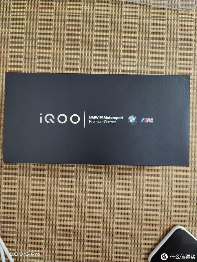 iQOO 5Pro上手测评