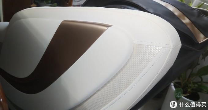 家庭港湾升级座舱——奥佳华OG-7508元气按摩椅