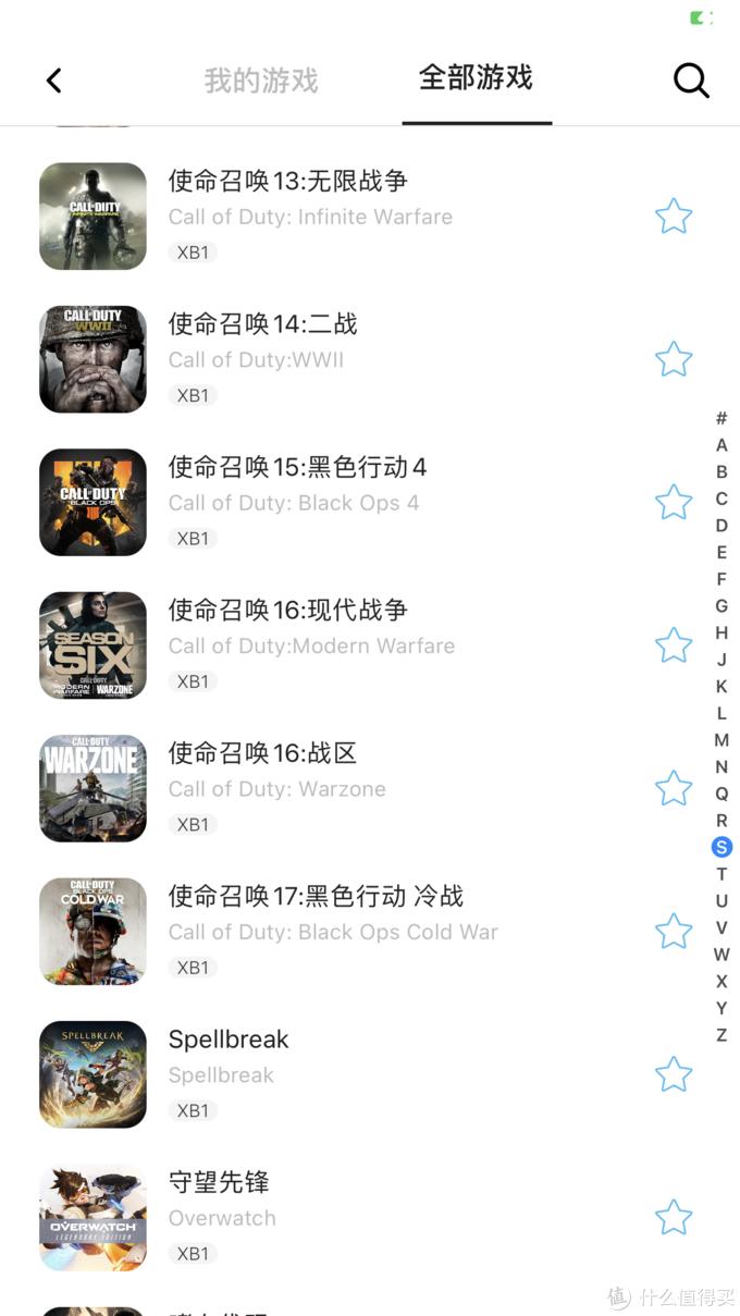 支持加速游戏列表