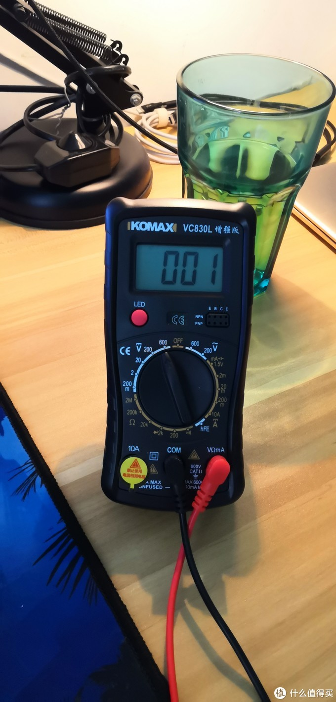 ↑  600V量程只能看到个位数