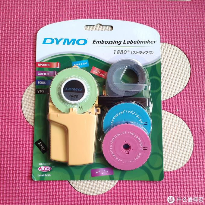 双11凑单败了个标签机-达美DYMO1880
