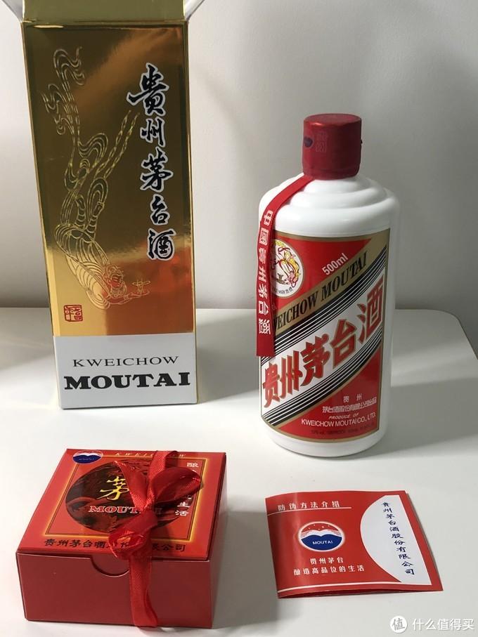 以碎屏之力,斩获6、7、8—3瓶贵州茅台飞天53度白酒抢购心得与经验分享