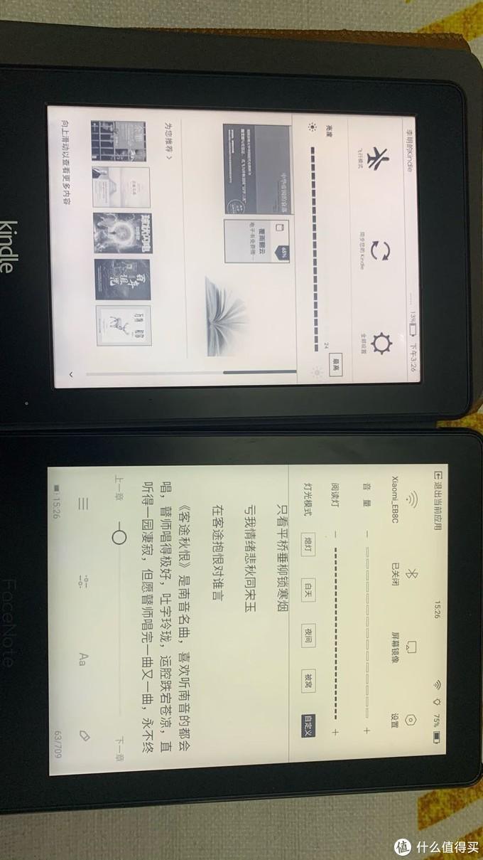 第三次零元购!!!这次是个阅读器-掌阅N1s