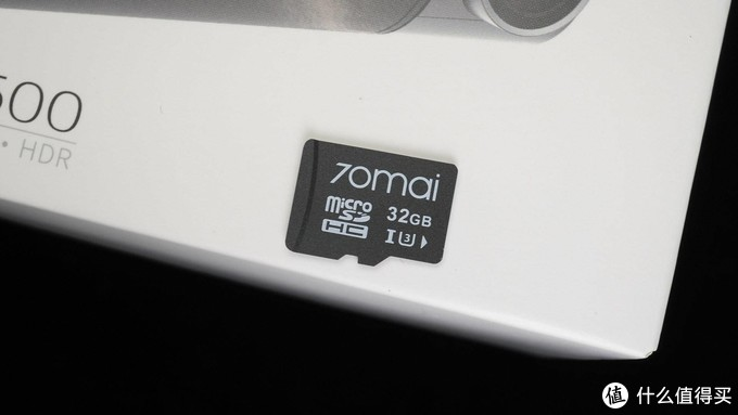 性价比超高 - 70迈A500行车记录仪
