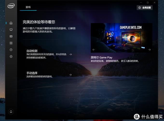 鹰击长空——ThinkBook 15酷睿版 新青年商务轻薄本开箱