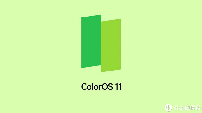ColorOS 11正式版推送,OPPO Ace2尝鲜体验