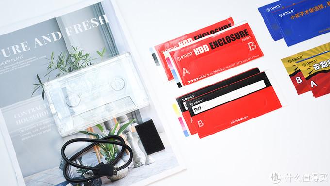 ORICO透明2.5英寸移动硬盘盒:复古设计 出众效率