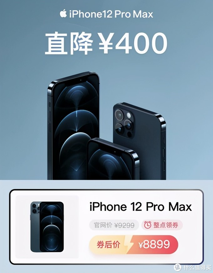 """拼多多补贴苹果新机网友表示""""易翻车"""";华为新机首发天玑700"""