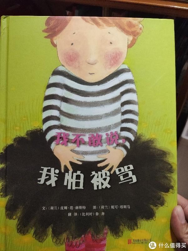 如何给宝宝读绘本--让一岁半宝宝自己看书