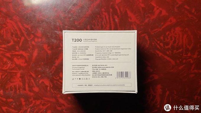 [开·评]消费级的强心剂——徕声T200
