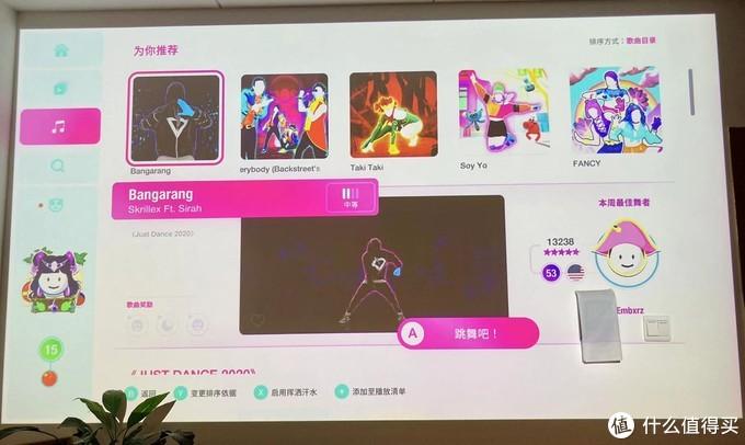小白拿到任天堂游戏机日版Switch续航版的初体验,舞力全开2020!