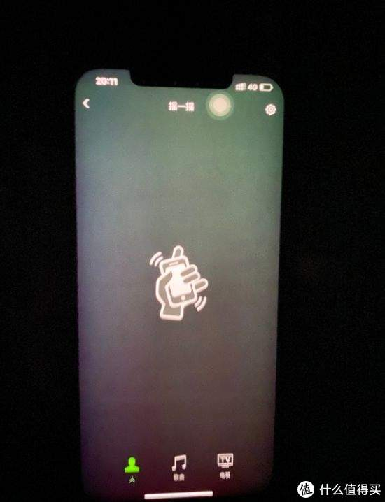 iPhone12又绿了!科普为什么用摄像头检测屏幕会发绿?