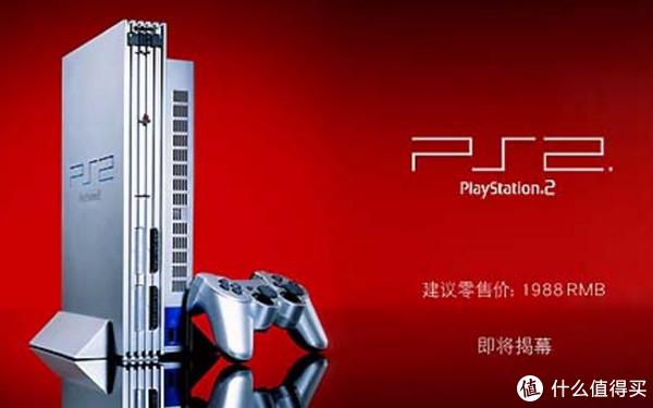 """PS5想成为历史最强要先看这位""""前辈""""答不答应!"""