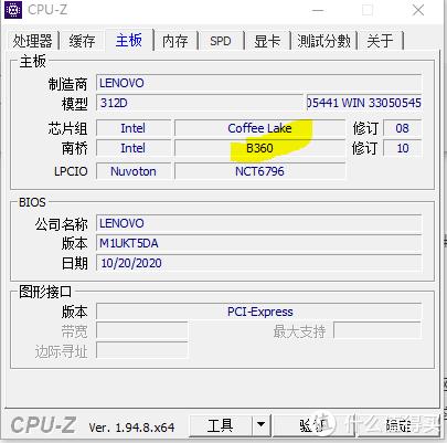 联想M720q折腾装机