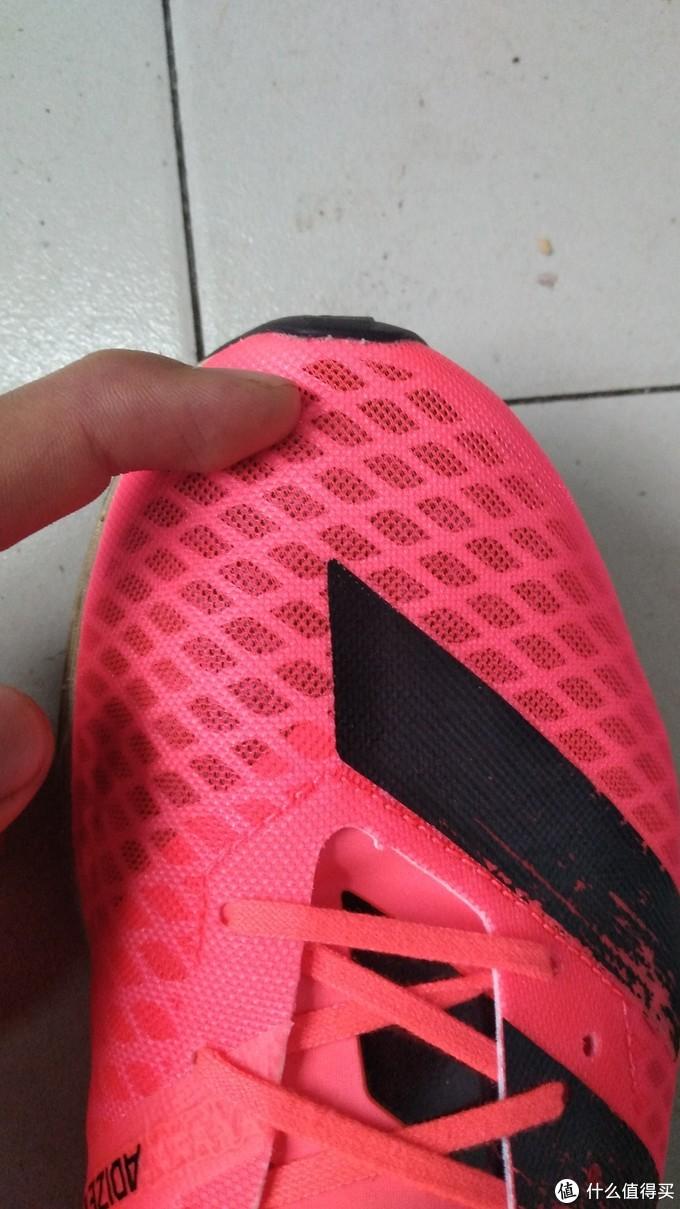 带碳板的场地鞋——adizero pro试跑体验