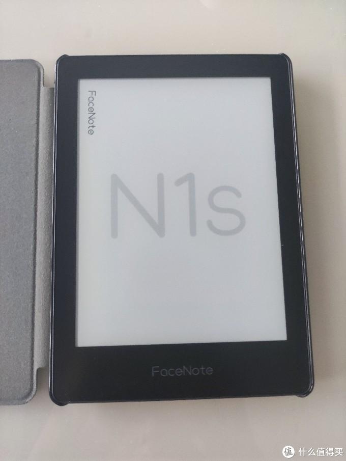 第三台打卡0元购阅读器掌阅N1S