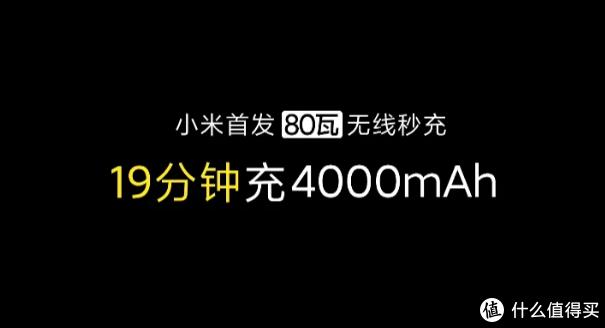 小米10即将淘汰,小米11有望提前登场,骁龙875+80W无线快充