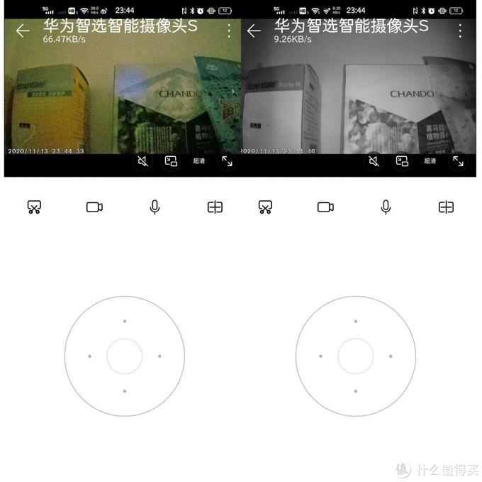 海雀智能摄像头S内测来袭!功能丰富价格也很美丽