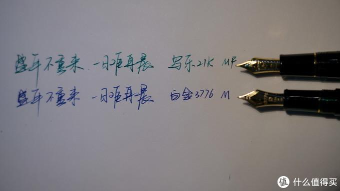 一抹晶莹剔透的绿——白金3776桂冠绿入手记