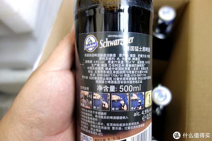 偷喝酒系列之值友诚不欺我——Moenchshof 猛士啤酒