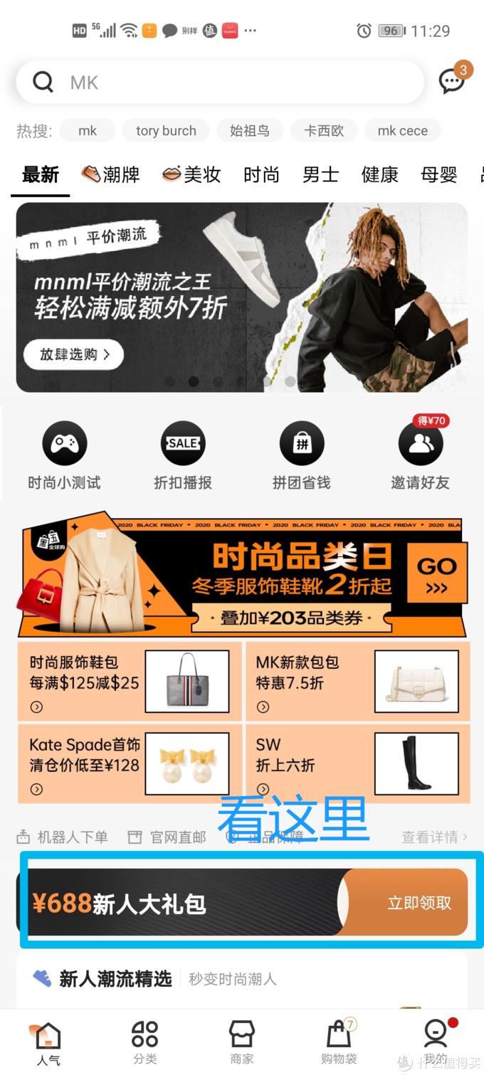 黑五2折又来了!63款AJ、Nike、AD运动鞋好价清单在此,快收藏!