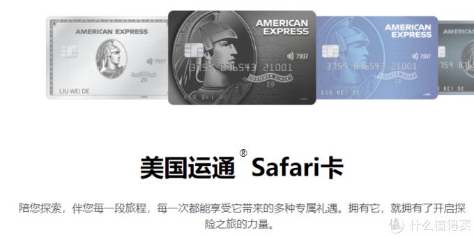 热门广发信用卡如何选,一篇告诉你