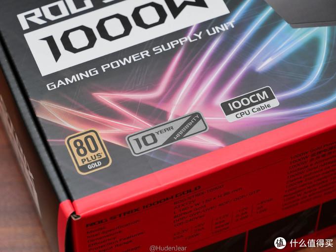 新卡也换新电源——华硕ROG STRIX 1000W 雷鹰电源开箱