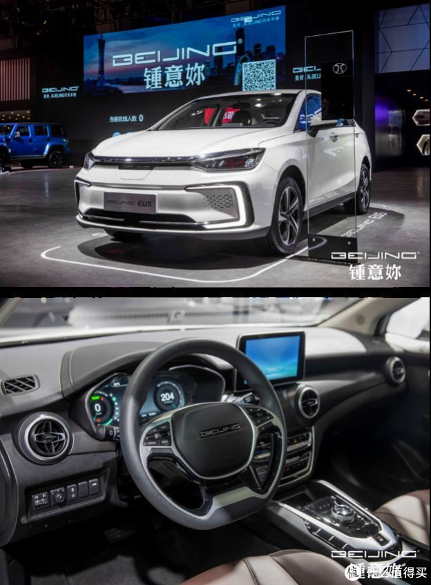 BEIJING汽车六款油电车型亮相广州车展