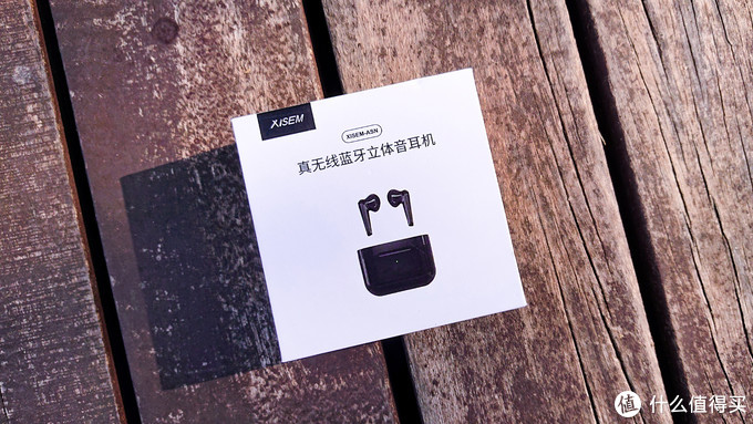 百元新精品,西圣真无线蓝牙立体音耳机体验