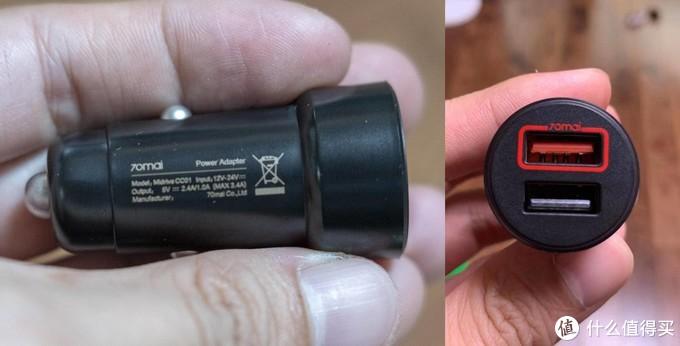 小巧精致,使用方便—70迈智能记录仪A500测评