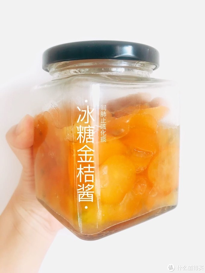 润肺止咳化痰好物,秋冬必备的冰糖金桔酱,做法请收藏!