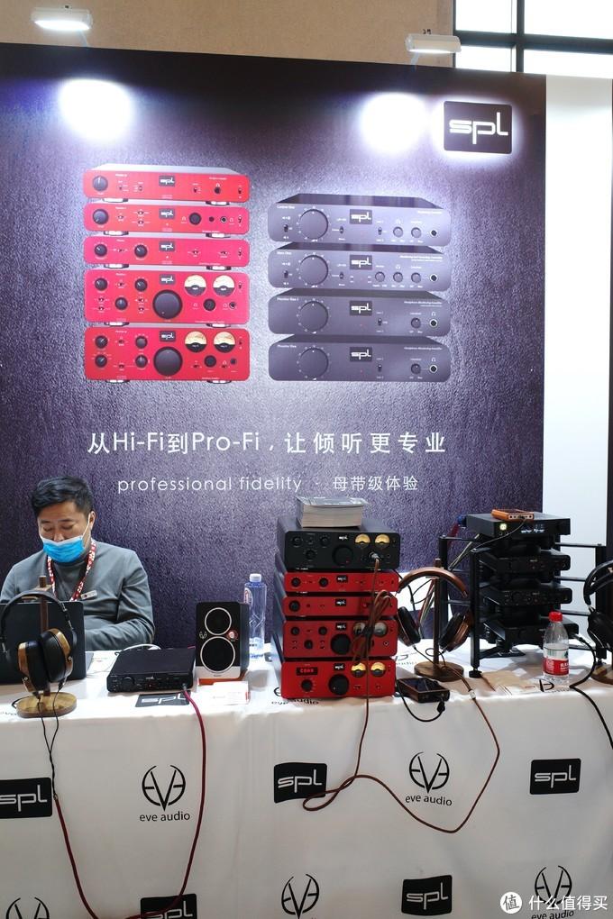 北京展览馆观第五届ZHiFi体验会