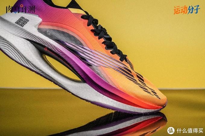 以飞电2.0 Elite和绝影为例,谈谈李宁顶级碳板跑鞋的设计思路