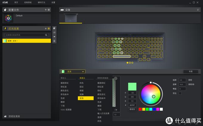 为游戏而生,RTX光追特效给你不一样的体验!联想拯救者Y9000K旗舰电竞本使用评测