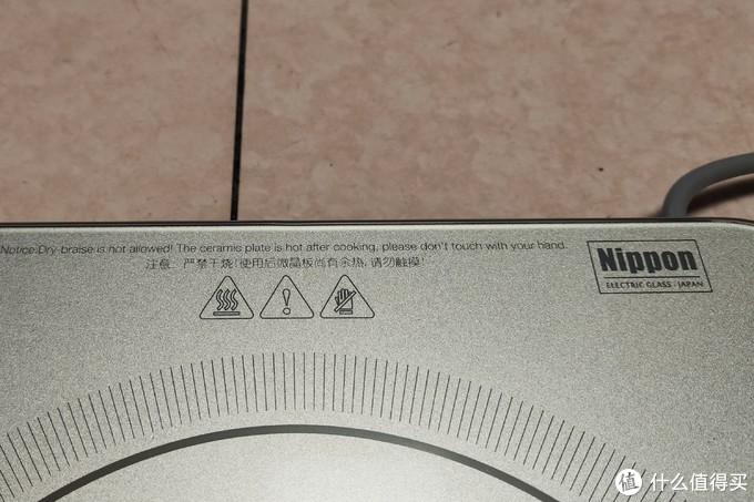 网红电磁炉---钛古200mm大线圈 电磁炉开箱小晒,想买的看这里