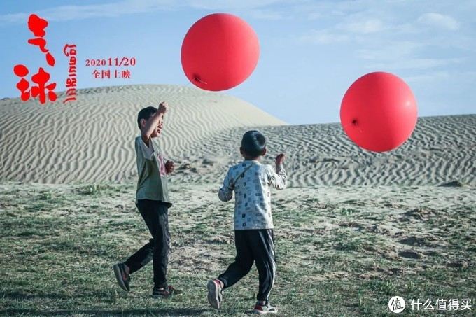 《气球》:一曲女性主义的挽歌