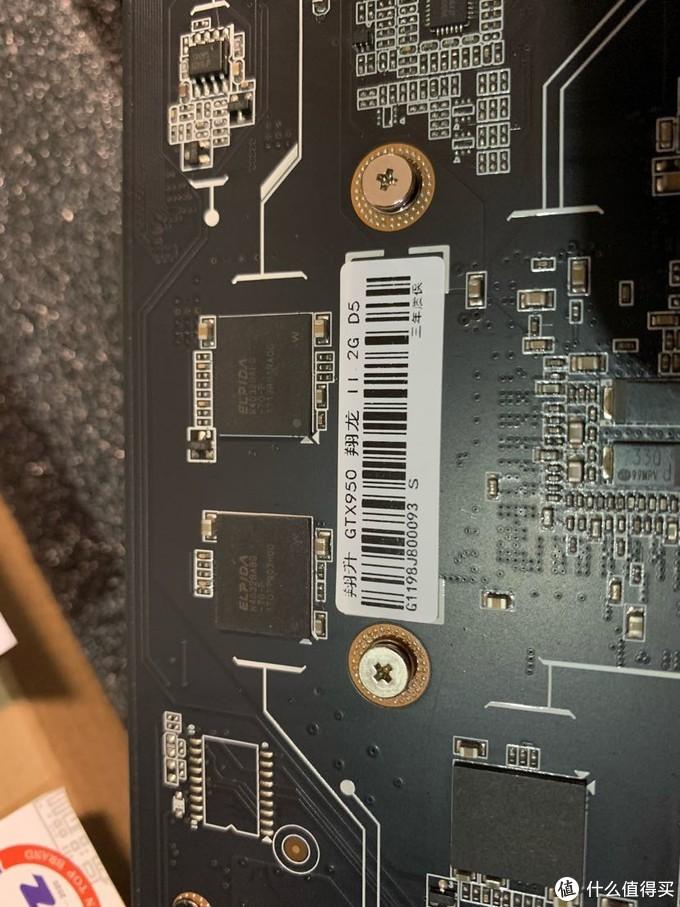 20年 400元全新gtx950开箱