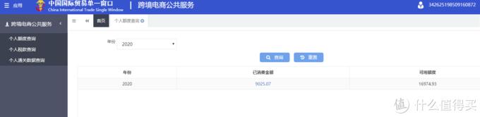 黑五要来了,盘点一些可以直邮中国的网站