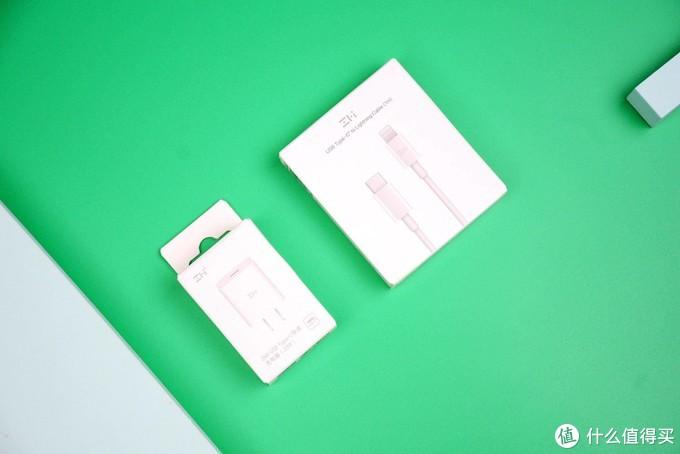 转为iPhone 设计的20W充电套装:紫米出品,价格超便宜究竟好用吗?